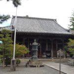 2011年研修旅行レポート③ 菩提山 穴太寺
