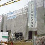 【猪子石原6棟】 外壁検査
