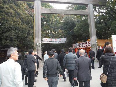 熱田神宮へ参拝