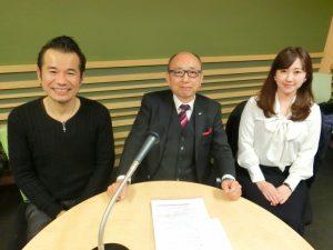 FM愛知のGrobal-R-Vision出演の写真(弊社社長 佐藤と番組パーソナリティの安藤竜二さん、石浜里奈さん)
