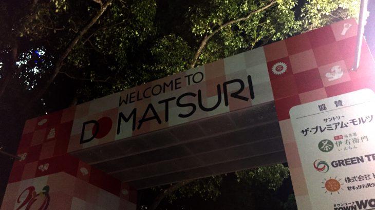 名古屋の夏の風物詩「にっぽんど真ん中まつり」